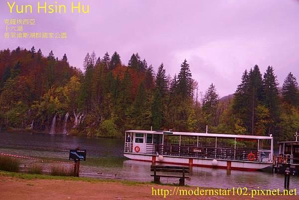 1031014-16湖DSC02953 (640x427)