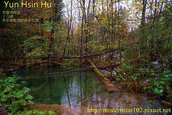 1031014-16湖DSC02942 (640x427)