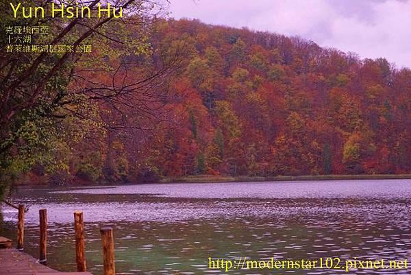 1031014-16湖DSC02948 (640x427)