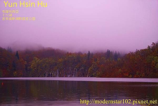1031014-16湖DSC02815 (640x427)