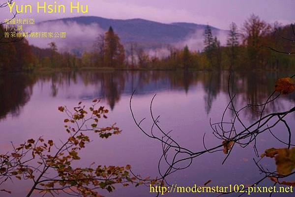 1031014-16湖DSC02752 (640x427)