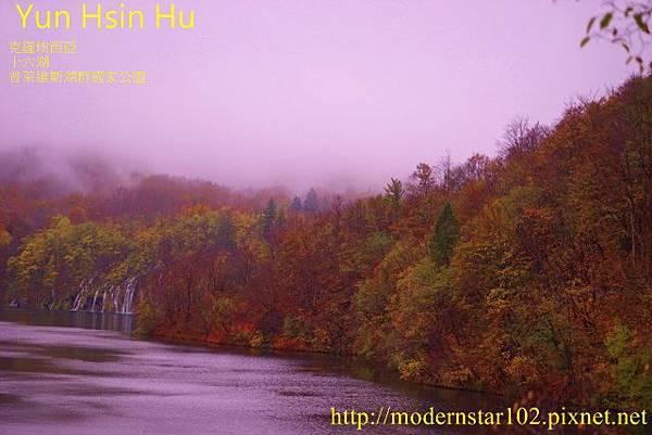 1031014-16湖DSC02781 (640x427)