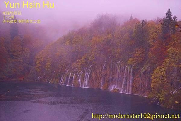1031014-16湖DSC02713 (640x427)