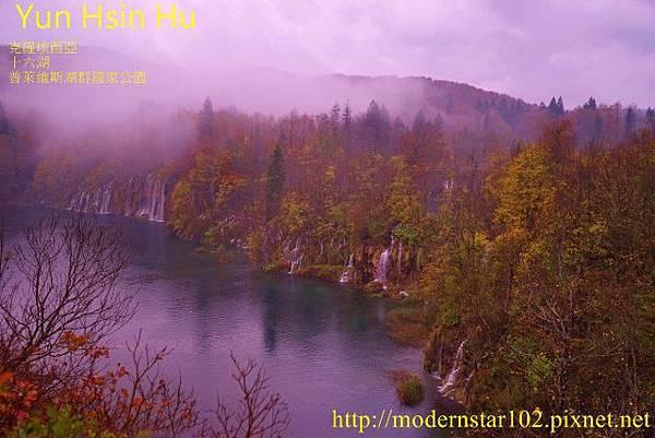 1031014-16湖DSC02694 (640x427)