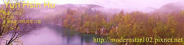 1031014-16湖DSC02697 (640x157)