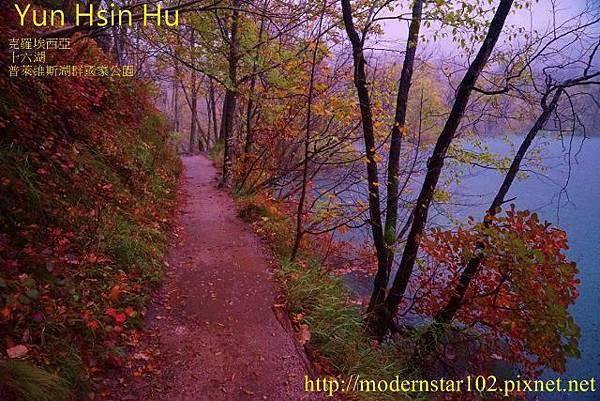 1031014-16湖DSC02661 (640x427)
