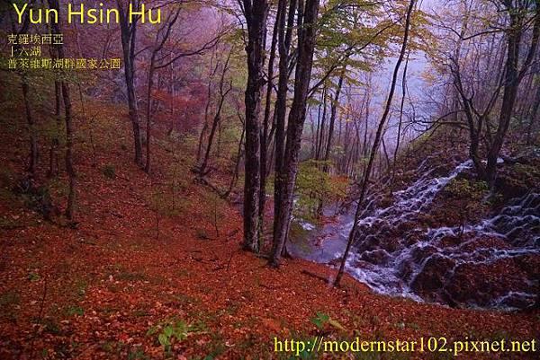1031014-16湖DSC02683 (640x427)