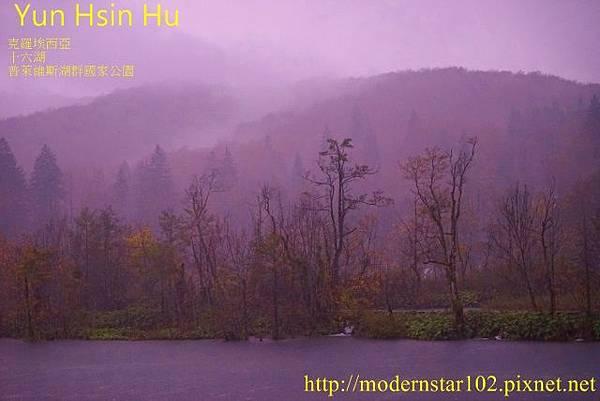 1031014-16湖DSC02652 (640x427)