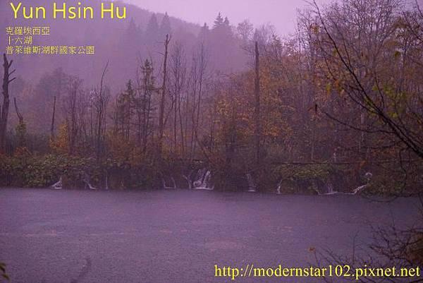 1031014-16湖DSC02650 (640x427)