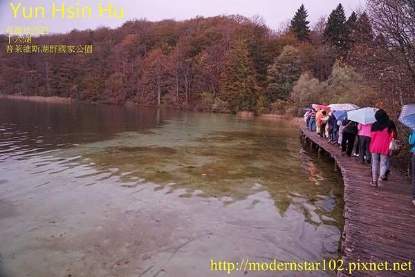 1031014-16湖DSC02549 (640x427)