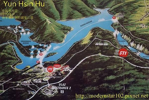 1031014-16湖DSC02245 (640x427)