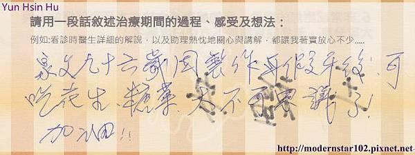 1040326王福安SCN_0002 (640x240)