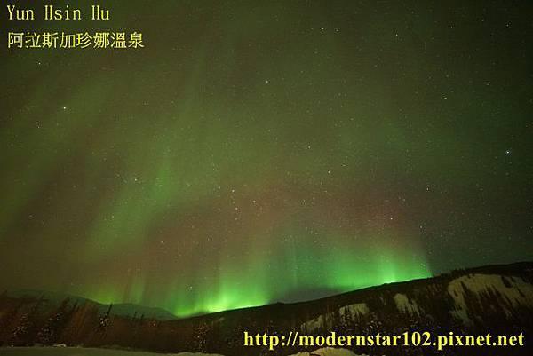 1040314珍娜縮時極光DSC02130 (640x427)