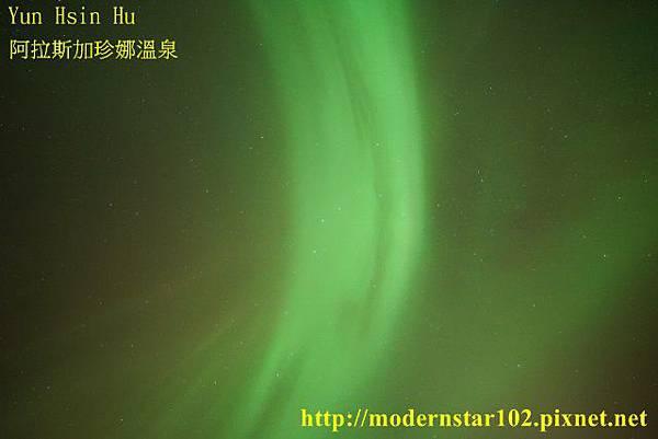 1040314珍娜縮時極光DSC02179 (640x427)