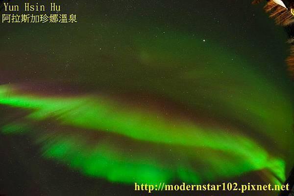 1040315chena2-1-2DSC02720 (640x427)