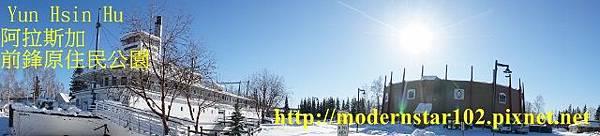 1040317Pioneer ParkDSC03538 (640x145)
