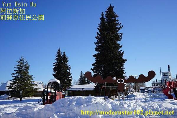 1040317Pioneer ParkDSC03478 (640x427)