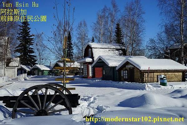 1040317Pioneer ParkDSC03370 (640x427)