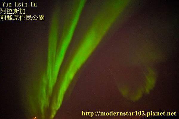 1040317blogPioneer Park縮時DSC02664 (640x427)