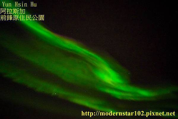 1040317blogPioneer Park縮時DSC01685 (640x427)