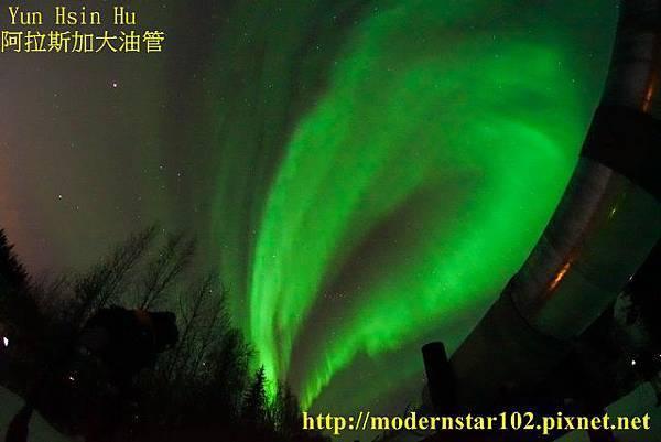1040318blogPipelineDSC03879 (640x427)