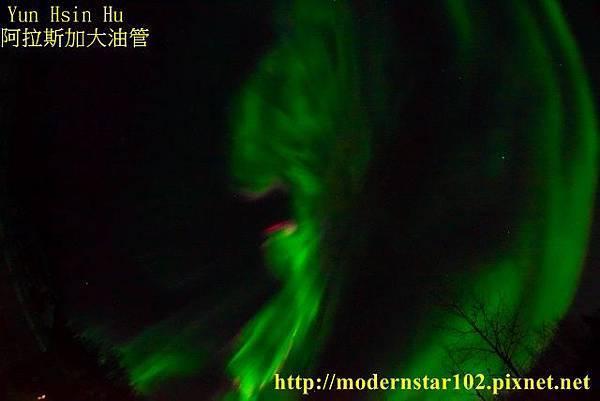 1040318blogPipelineDSC04361 (640x427)