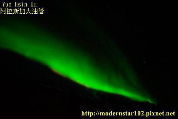 1040319sony10blogPipelineDSC08218 (640x427)
