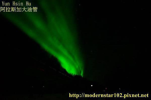 1040319sony10blogPipelineDSC08198 (640x427)