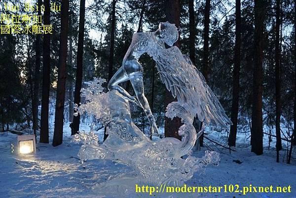 1040319冰雕展blogDSC07392 (640x427)