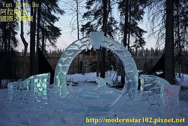 1040319冰雕展blogDSC07353 (640x427)