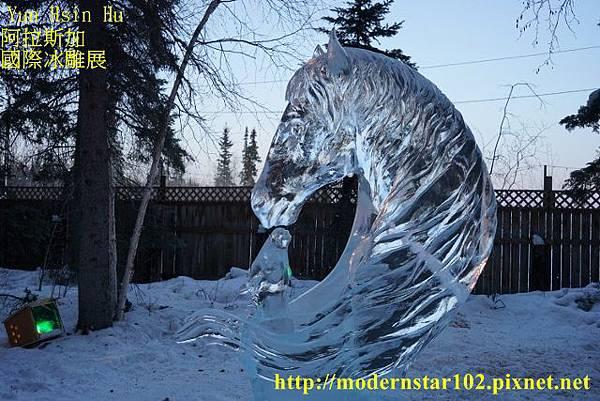 1040319冰雕展blogDSC07357 (640x427)