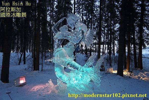 1040319冰雕展blogDSC07391 (640x427)