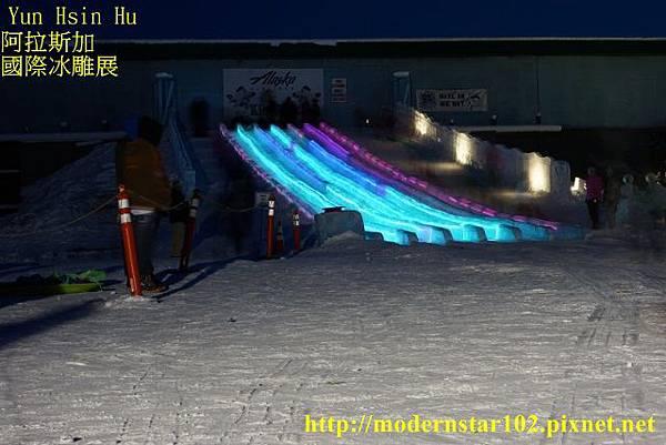 1040319冰雕展blogDSC07484 (640x427)