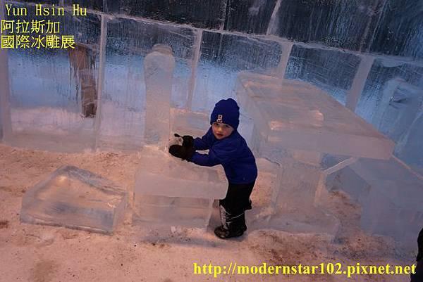1040319冰雕展blogDSC07405 (640x427)