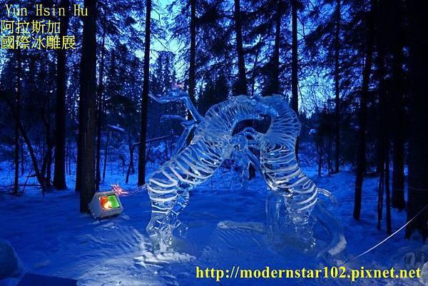 1040319冰雕展blogDSC07388 (640x427)