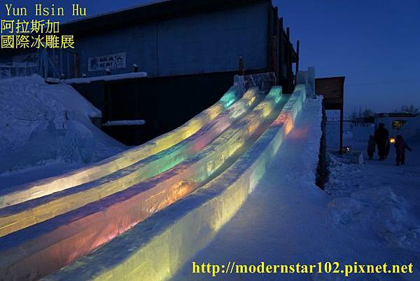 1040319冰雕展blogDSC07433 (640x427)