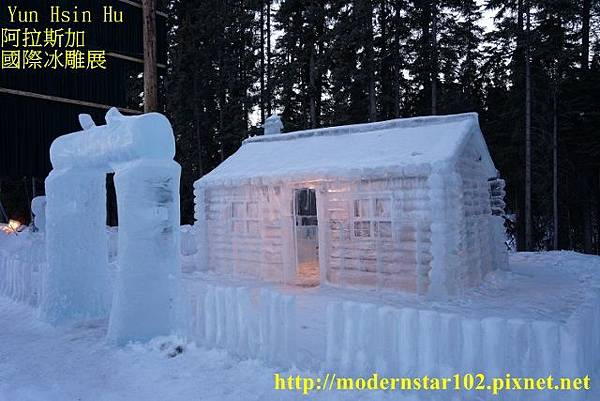 1040319冰雕展blogDSC07403 (640x427)