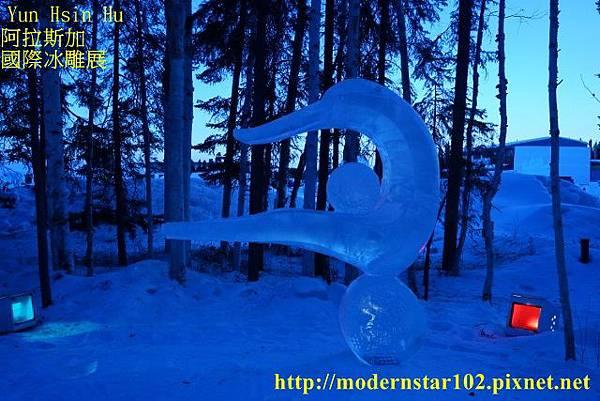 1040319冰雕展blogDSC07346 (640x427)