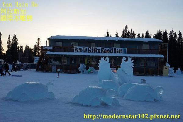 1040319冰雕展blogDSC07336 (640x427)