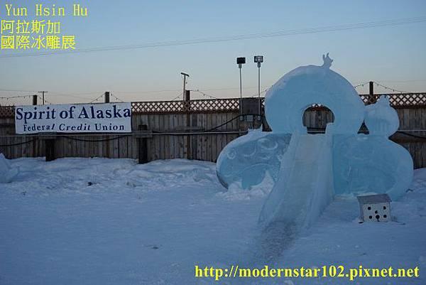 1040319冰雕展blogDSC07339 (640x427)