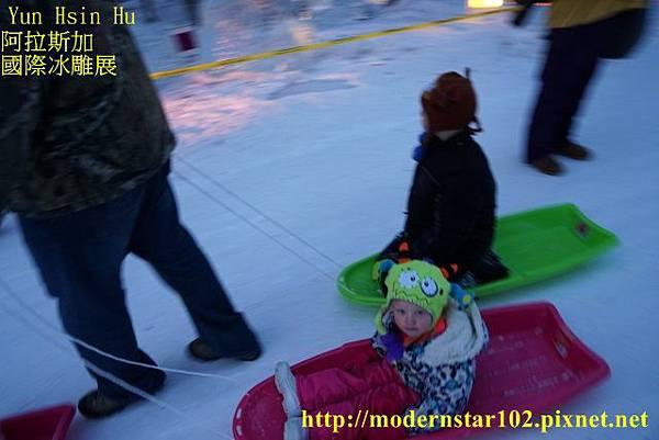 1040319冰雕展blogDSC07348 (640x427)