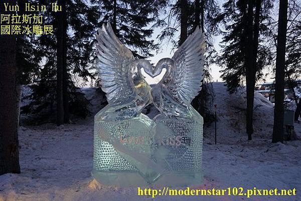 1040319冰雕展blogDSC07350 (640x427)