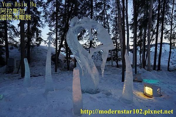 1040319冰雕展blogDSC07347 (640x427)