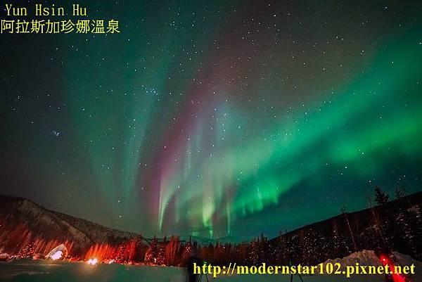 1040314-15finalChena1-1a1 (640x427)