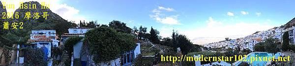 1050406蕭安2IMG_9403 (640x143).jpg