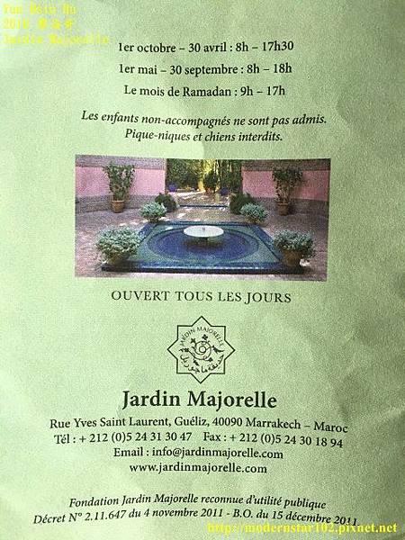 1050412Jardin MajorelleIMG_5341 (480x640).jpg