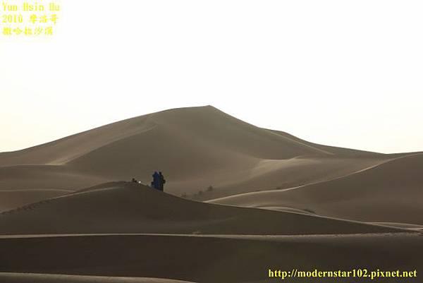 1050409撒哈拉沙漠894A7606 (640x427).jpg