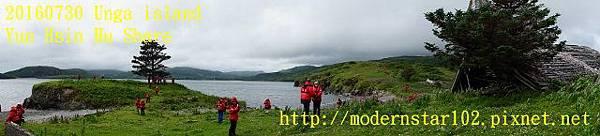 20160730Unga islandDSC01884 (640x145).jpg