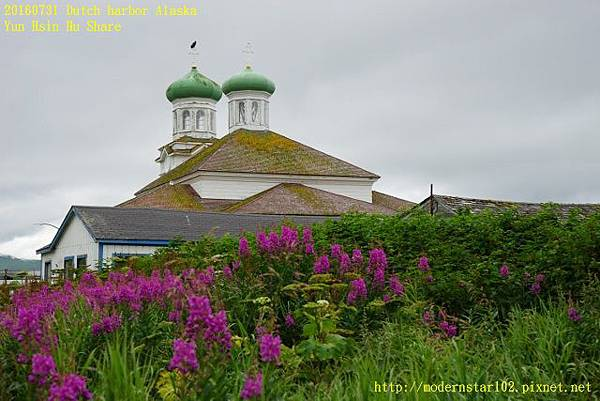 20160731Dutch harbor AlaskaDSC02127 (640x427).jpg