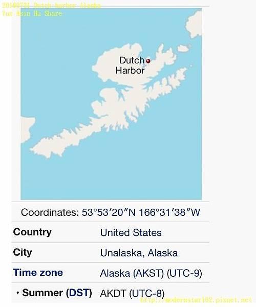 20160731Dutch harbor Alaskaimage1 (533x640).jpg